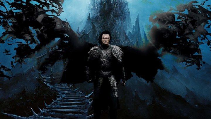 Дракула (2014) Dracula Untold