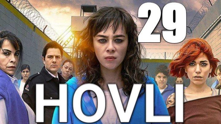 Hovli 29 qism (Yangi turk seriali, uzbek tilida) HD