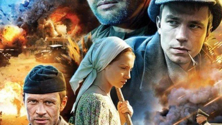 Без права на выбор (2013) Военный Приключения