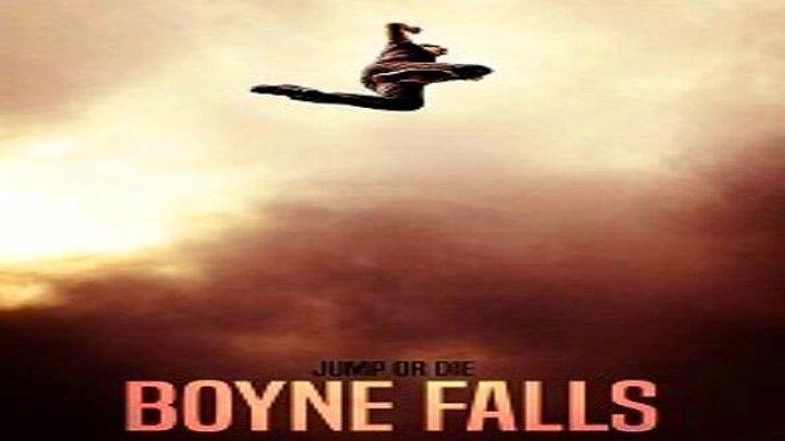 Бойн Фолс (2018) триллер