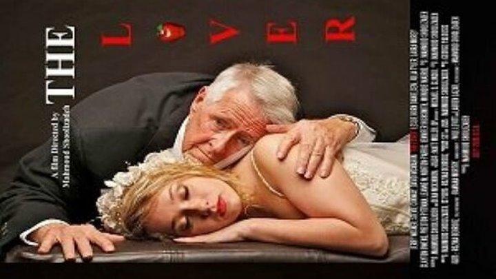 Любящий (2016) драма, мелодрама