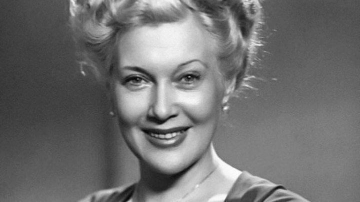 Любовь Петровна Орлова. Родилась 29 января 1902 г Журчат ручьи