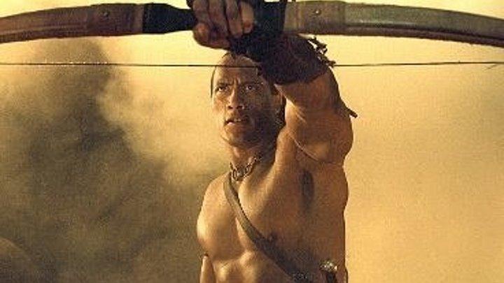 Царь скорпионов. фэнтези, боевик, триллер, приключения