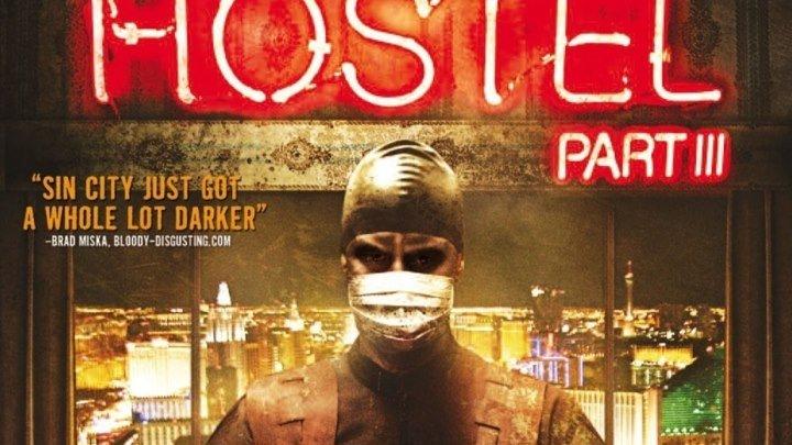 Хостел 3 (2011) ужасы