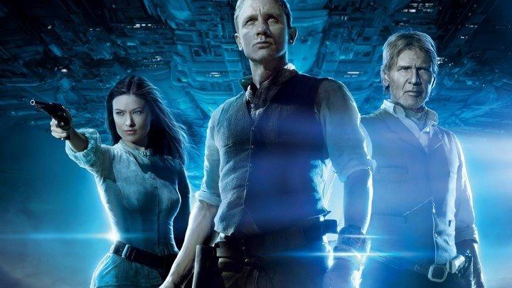 Ковбои против пришельцев 2011 - драма фэнтези