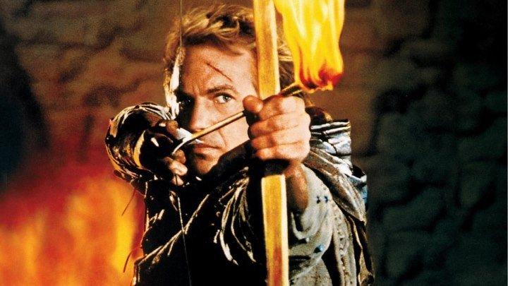 Робин Гуд Принц Воров (1991г)