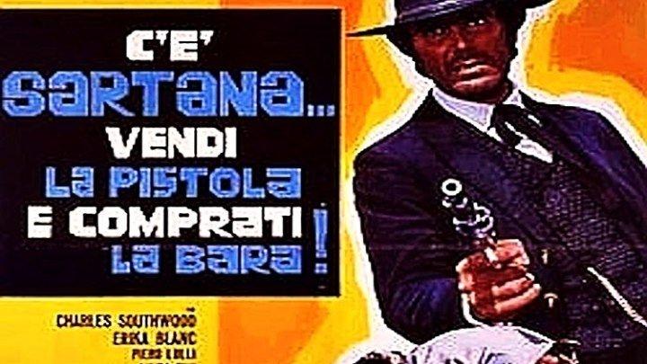 Стальной кулак Джанго (1970) - Вестерн