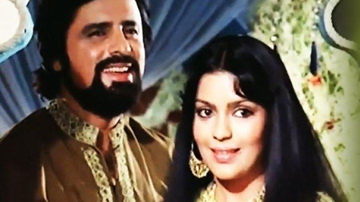 Абдулла [хит советского кинопроката] (семейный фэнтези с Раджем Капуром и Зинат Аман) | Индия, 1980