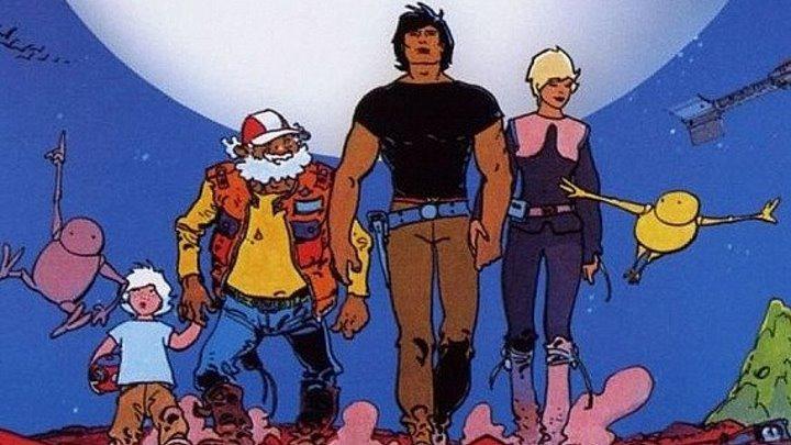 Властелины времени (анимационная приключенческая фантастика) | Франция-Венгрия-Великобритания-Германия-Швейцария, 1982