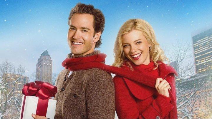12 рождественских свиданий HD(фэнтези, мелодрама, комедия)2011