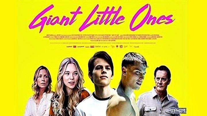 Маленькие гиганты / Giant Little Ones (2018) - Драма