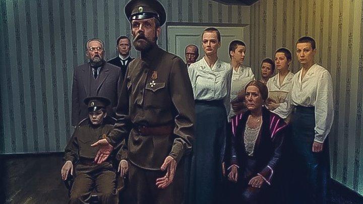 """Фильм """"Романовы. Венценосная семья."""" о царе Николае II. Драма."""
