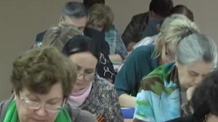 Рособрнадзор: почти 50% учителей математики получили неуд на экзамене по предмету