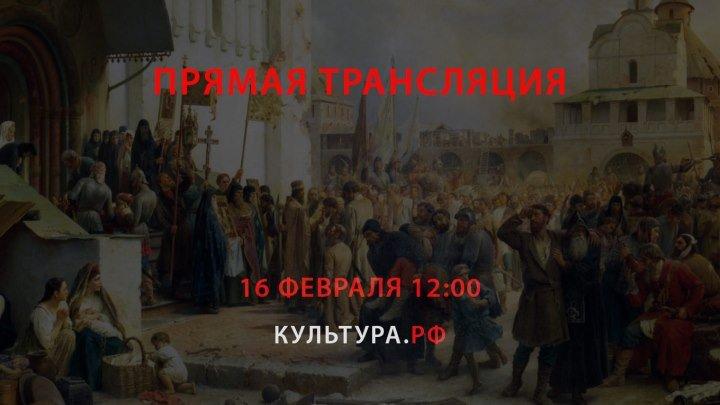 Смута: иностранная интервенция и «гражданская война» в России. XVII век
