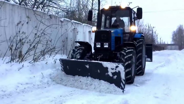 МТЗ 1221 Уборка дорог от снега