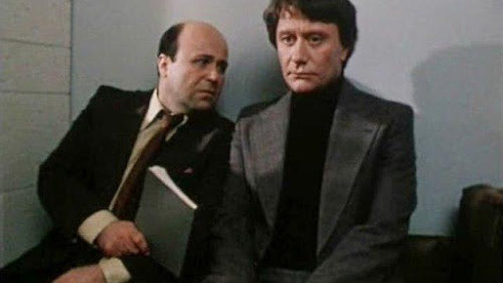 """х/ф """"Назначение"""" (1980)"""