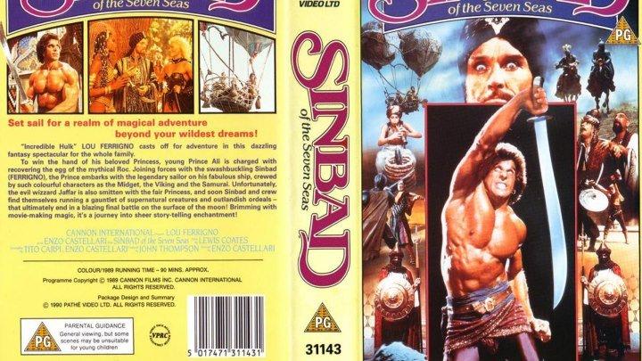 Синдбад Легенда семи морей (1989)