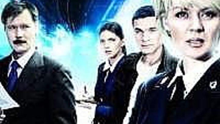 Преступление будет раскрыто 2 сезон 1 - 4 серии