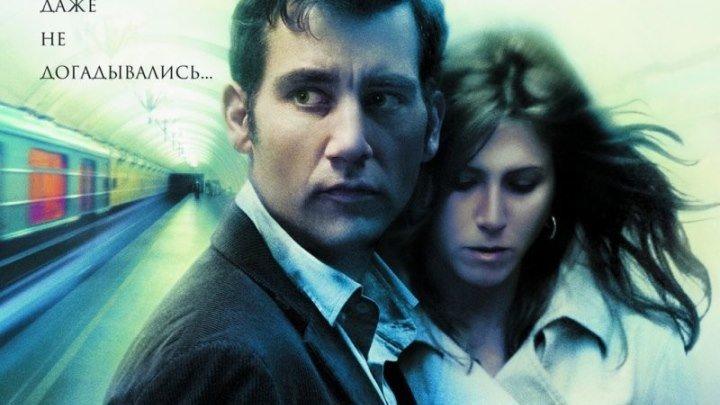 Цена измены. 2006. триллер, драма
