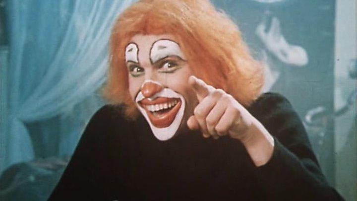 Клоун - 1980(1 Серия )