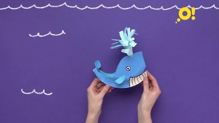 Поделки вместе с «О!»: как сделать кита?