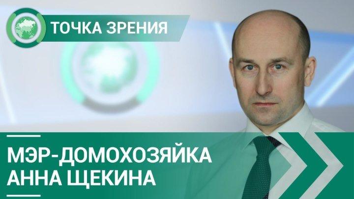 Победа Щекиной в Усть-Илимске показательна. Николай Стариков. ФАН-ТВ