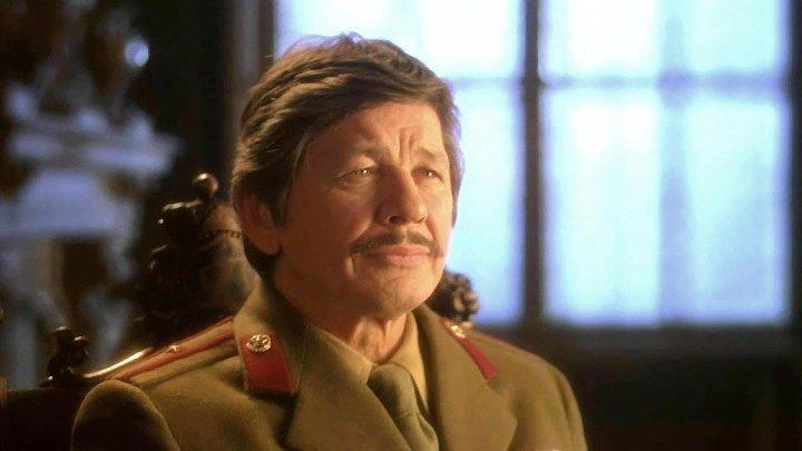 ТЕЛЕФОН (1977)