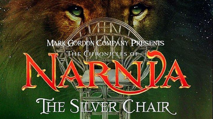 Хроники Нарнии. Серебряное кресло [4 серия] (1990) - приключения, семейное кино, фэнтези