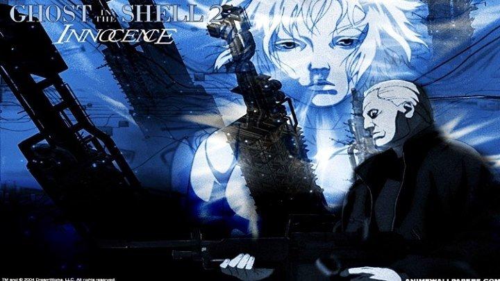 Призрак в доспехах 2: Невинность (2004) - аниме, мультфильм