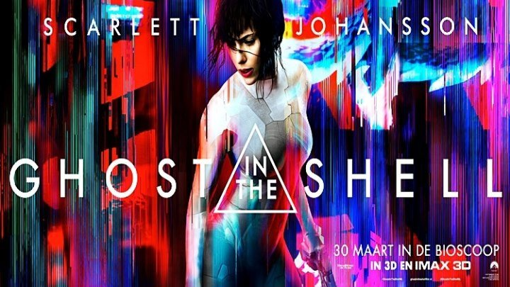 Призрак в доспехах / Ghost in the Shell (2017) - фантастика, боевик, триллер, драма