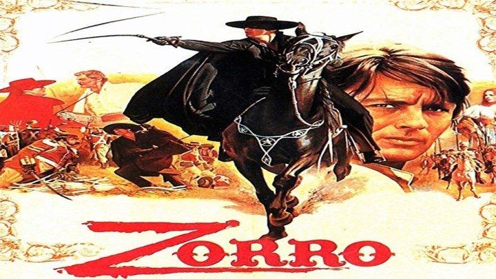 Zorro (1975) Alain Delon, Stanley Baker, Ottavia Piccolo