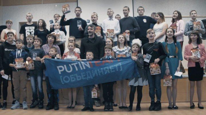 «Родина добра»: встреча с Павлом Трубинером в Рязани