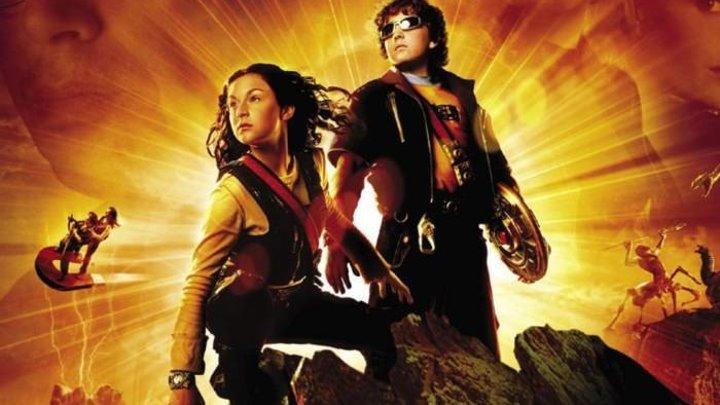 Дети шпионов 2: Остров несбывшихся надежд(2002)