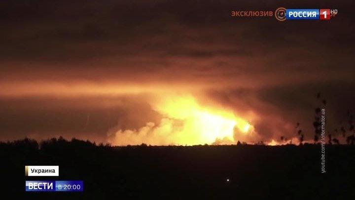 К складам боеприпасов, горящим в Чернигове, не пускают даже авиацию