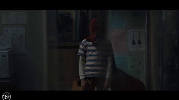 Гори, гори ясно — трейлер (2019)