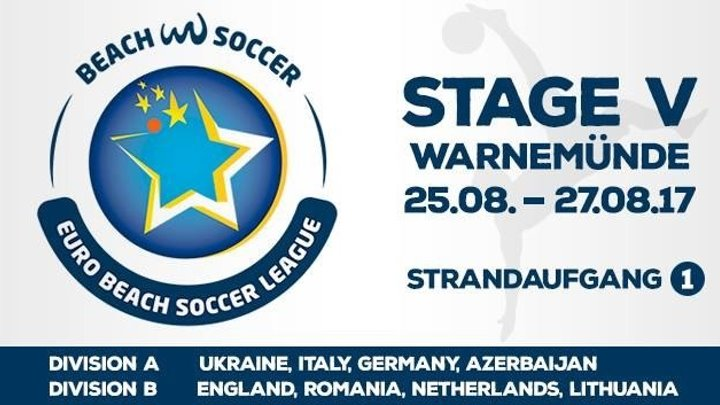 Россия-Испания. Пляжный футбол. Euro Beach Soccer League. 24 августа 17:15