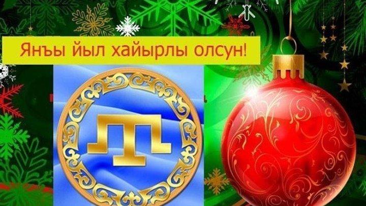 Открытка на крымскотатарском языке, открытки про пятницу