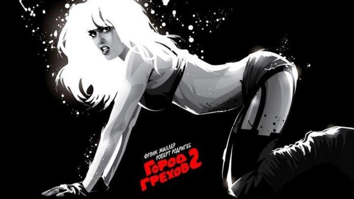 Город грехов 2: Женщина, ради которой стоит убивать / Sin City: A Dame to Kill For / 2014 / FHD (1080p)