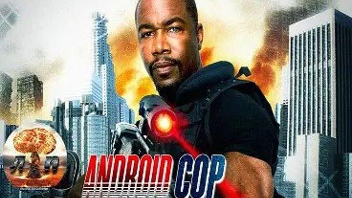 Андроид-полицейский- Android Cop (2014) лучшие фильмы Новинки Фантастика, Боевик.