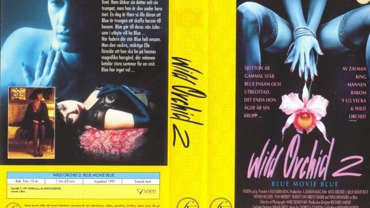 Дикая орхидея 2 (1991) - эротика