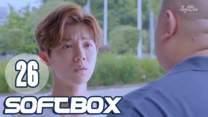 [Озвучка SOFTBOX] Сладкий удар 26 серия