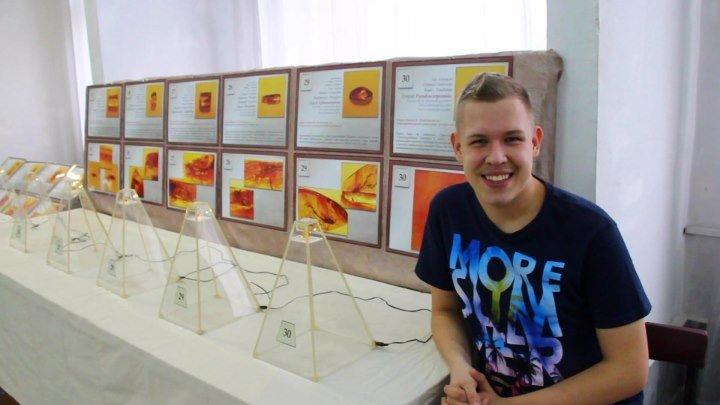 Здесь был Максим 4 сезон 37 выпуск на выставке Доисторических насекомых в янтаре Бийск 2018