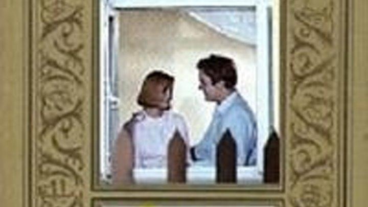 Спеши строить дом (1970)