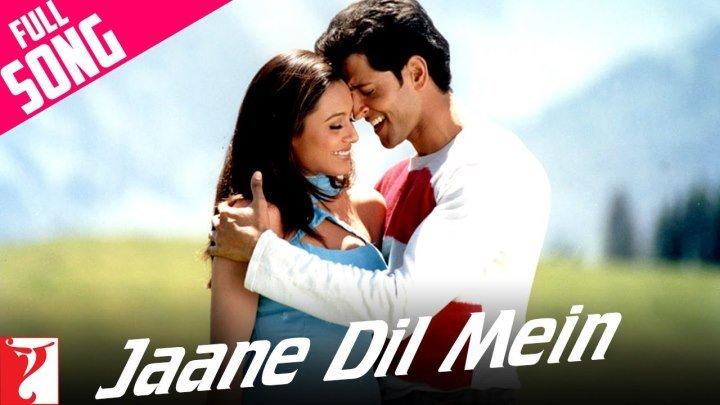 📀Jaane Dil Mein / Из фильма - ( Mujhse Dosti Karoge! / Будешь со мной дружить ? ) - 2002 г. - ♡INDIA♡ - Актерский состав - ( Hrithik Roshan ) , ( Kareena Kapoor Khan ) , ( Rani Mukerji Chopra ) , ( Uday Chopra ) , и др...📀
