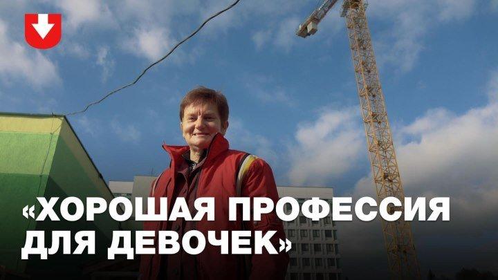 41 год на кране. История Тамары Валентиновны
