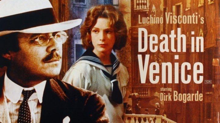 Смерть в Венеции / Morte a Venezia (Death in Venice) / 1971 / WEB-DL (720p)
