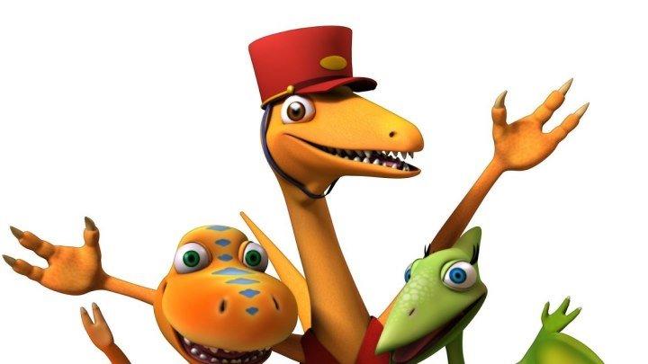 Поезд динозавров-Самый умный динозавр