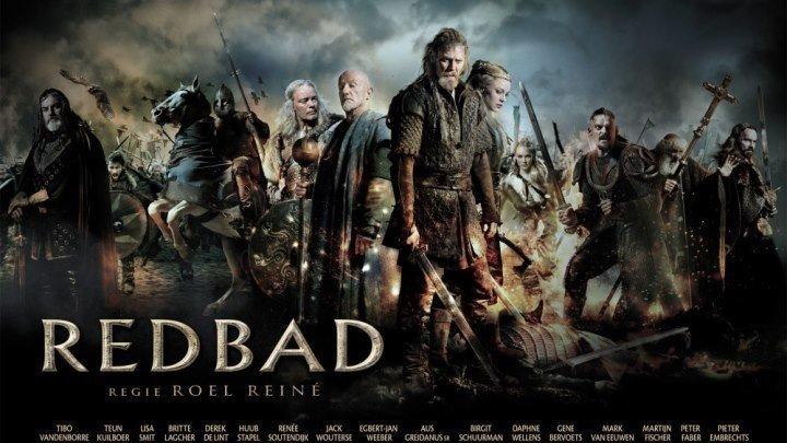 Радбод Redbad 2018 (Приключения)