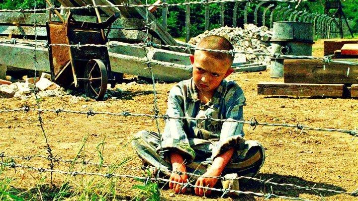 Мальчик в полосатой пижаме (2008) фильм