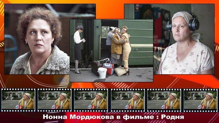 Full HD ( Драма, Комедия, Советский фильм )